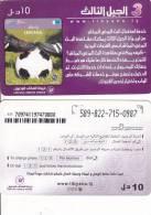 Libya, Prepaid C, Football. - Libia