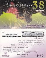 Libya, Prepaid  F, Fireworks. - Libya