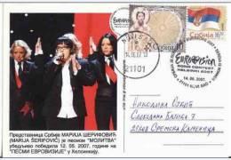 Postkart - EUROSONG 2007 - Serbia
