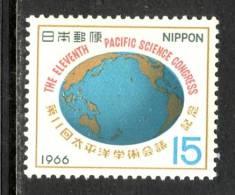 Japan 893  *   SCIENCE CONGRESS - 1926-89 Emperor Hirohito (Showa Era)