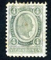 1060  Austria  1899   Mi.#83B   (*)  Sc.# 85 - 1850-1918 Empire