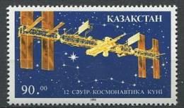 102 KAZAKHSTAN 1993 - Espace Station Spatiale - Neuf Sans Charniere (Yvert 16) - Kazakhstan
