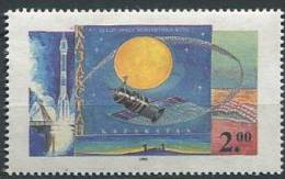 102 KAZAKHSTAN 1995 - Satellite Espace - Neuf Sans Charniere (Yvert 89 C) - Kazakhstan