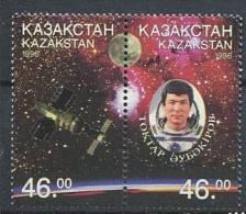 102 KAZAKHSTAN 1996 - Espace Soyouz Cosmonaute - Neuf Sans Charniere (Yvert 112/13) - Kazakhstan