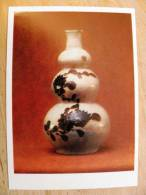 Card From USSR, 1981 Year, From Museum, Korea, Pot Of Wine - Corea Del Sud