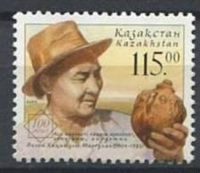 102 KAZAKHSTAN 2004 - Academicien Alkey Margulan Archeologie - Neuf Sans Charniere (Yvert 408) - Kazakhstan