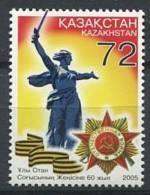 102 KAZAKHSTAN 2005 - Statue Medaille Ruban - Neuf Sans Charniere (Yvert 428) - Kazakhstan