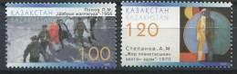 102 KAZAKHSTAN 2006 - Peinture Tableau Cosmonaute - Neuf Sans Charniere (Yvert 452/53) - Kazajstán