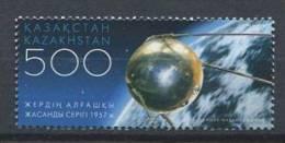 102 KAZAKHSTAN 2007 - Espace Spoutnik I - Neuf Sans Charniere (Yvert 510) - Kazakhstan