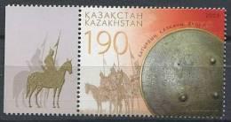 102 KAZAKHSTAN 2009 - Armure Guerrier A Cheval - Neuf Sans Charniere (Yvert 557) - Kazakhstan