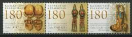 102 KAZAKHSTAN 2009 - Bijou Boucle Oreille - Neuf Sans Charniere (Yvert 552/54) - Kazakhstan