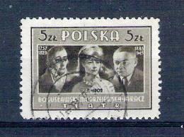 Polen 1947 Y&T Nr° 490 ° - 1939-44: World War Two