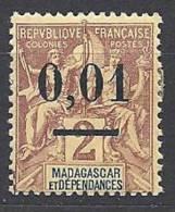 MADAGASCAR TYPE GROUPE SURCHARGES  N� 51 NEUF* TTB
