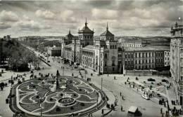 VALLADOLID   PLAZA - Valladolid