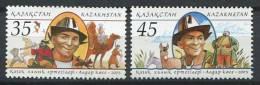 102 KAZAKHSTAN 2005 - Cheval Chameau Chien Anes - Neuf Sans Charniere (Yvert 432/33) - Kazakhstan