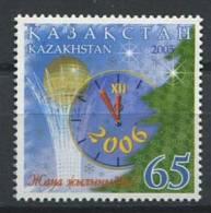 102 KAZAKHSTAN 2005 - Nouvel An Pendule - Neuf Sans Charniere (Yvert 441) - Kazakhstan