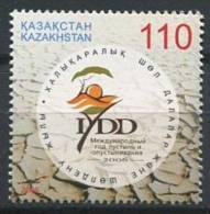 102 KAZAKHSTAN 2006 - Annee Des Deserts Logo - Neuf Sans Charniere (Yvert 460) - Kazakhstan
