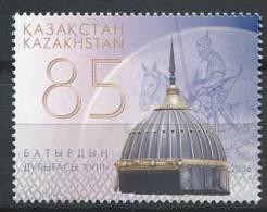 102 KAZAKHSTAN 2006 - Casque De Guerrier Cavalier - Neuf Sans Charniere (Yvert 485) - Kazakhstan