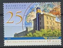 102 KAZAKHSTAN 2008 - Edifice Poste Globe - Neuf Sans Charniere (Yvert 522) - Kazakhstan