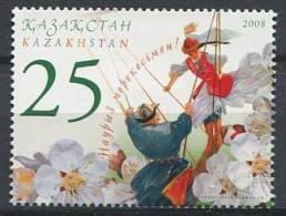 102 KAZAKHSTAN 2008 - Fleur Pommier Couple Balancoire - Neuf Sans Charniere (Yvert 520) - Kazakhstan