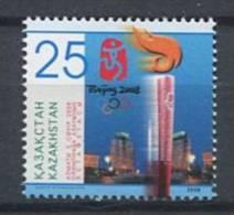 102 KAZAKHSTAN 2008 - JO Pekin Torche Olympique - Neuf Sans Charniere (Yvert 521) - Kazakhstan