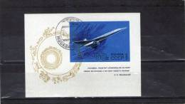 URSS 1969 BF 58 O