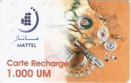 TARJETA DE MAURITANIA DE 1000 UM (MATTEL) JOYAS - Mauritanien
