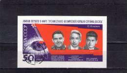 URSS 1964 O - 1923-1991 USSR