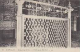 Kairouan   Tombeau Du Marabout       Scan 3046 - Tunisia