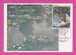 C.MONET Premier Jour 17 JUIN 1972 PARIS  Nymphéas , Paysage D´eau - Cartes-Maximum