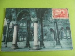 Constantinople Ste Sophie La Galerie - Turquie