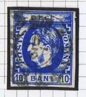 Romania: 1869 Mi Nr 22 Used , Very Nice Borders And Cancel - 1858-1880 Moldavië & Prinsdom
