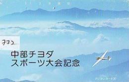 Télécarte Japon * 110-104 * TELECA * PHONECARD JAPAN * TELEFONKARTE (772) PRIVATE PRIVE * AVION * GOLF * AIRPLANE