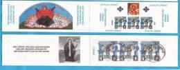 2000 X  RRR KOSOVO EUROPA CHILDREN KARNET USED RRR - Europa-CEPT