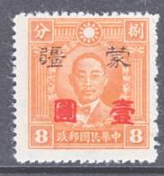 China  MENG  CHIANG  2N 127  Type  I    *  No Wmk  1945 Issue