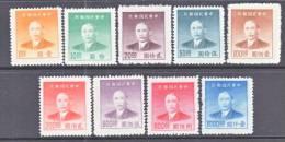China  886-94  * - Chine