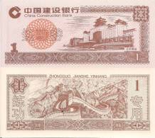 Test Note - CCB-101   1 Yuan - China Construction Bank - Bankbiljetten