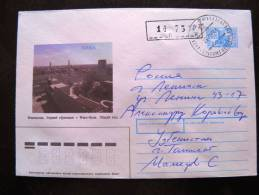 Cover Sent From Uzbekistan To Russia On 1993, Stationery Mixed With EXTRA PAY Cancel 14,75, Khiva - Uzbekistan