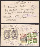 HOTAL ALL-SEHRA P.O. SUKKUR Postmark Registered Cover PAKISTAN 1997