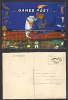 SAF GAMES POSTCARD PAKISTAN Stamped Stationery Sports, Unused - Pakistan