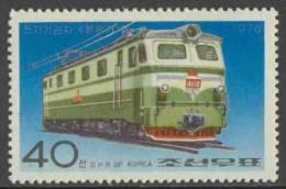 "Korea North 1976 Mi 1560 ** ""Pulgongi"" Electric Locomotive / E-Lokomotive - Treinen"