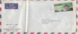 Lettre De Fujeira Post Office Vers Bruxelles Du 30 Mai 1969 Avec Timbre Satellite - Fujeira