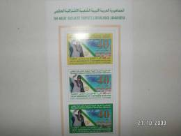 Libya New Issue 2009-40th Ann 1st Sept.Revolution,issued Only In Souvenir Sheet-limited-MNH- SKRILL PAYMENT ONLY - Libya