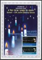 Israel SOUVENIR LEAF - 2008, Carmel Nr. 549 , Mint Condition - Otros