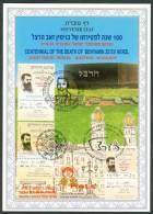 Israel SOUVENIR LEAF - 2004, Carmel Nr. 480 , Mint Condition - Otros