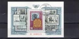 URSS 1974 BF 96 O - 1923-1991 USSR
