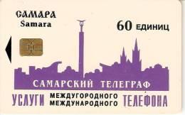 TARJETA CON CHIP DE RUSIA DE SAMARA 60 UNITS VIOLETA - Russia