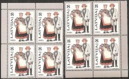 Lettonia 1996 Nuovo** - Mi. 424  N°2 Quartine - Lettonia