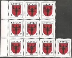 Lettonia 1997 Nuovo** - Mi. 421 AII  10x - Lettonia