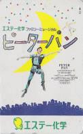 Télécarte Japon - NO DISNEY ! - PETER PAN - Rare Japan Movie Phonecard - Kino Cinema Telefonkarte - 17 - Kino